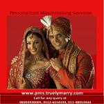 Personalized Matchmaking